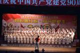 2011年6月县医院参加纪念共产党成立90周年歌咏比赛现场.JPG